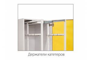 Шкаф медицинский для хранения катетеров